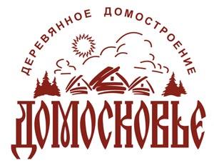 """ООО """" Домосковье"""""""